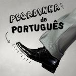 Pegadinha de Português: AO ou DO?